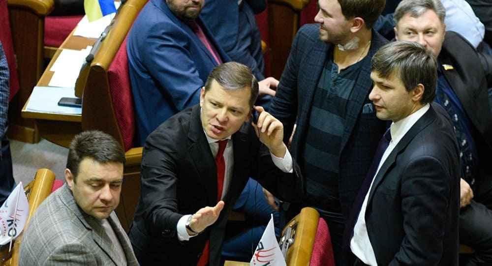 Ukraine Politiker halten Bitcoin
