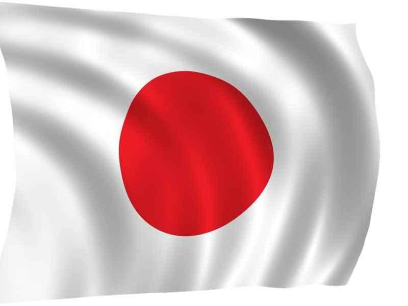 Blockchain Plattform Japan